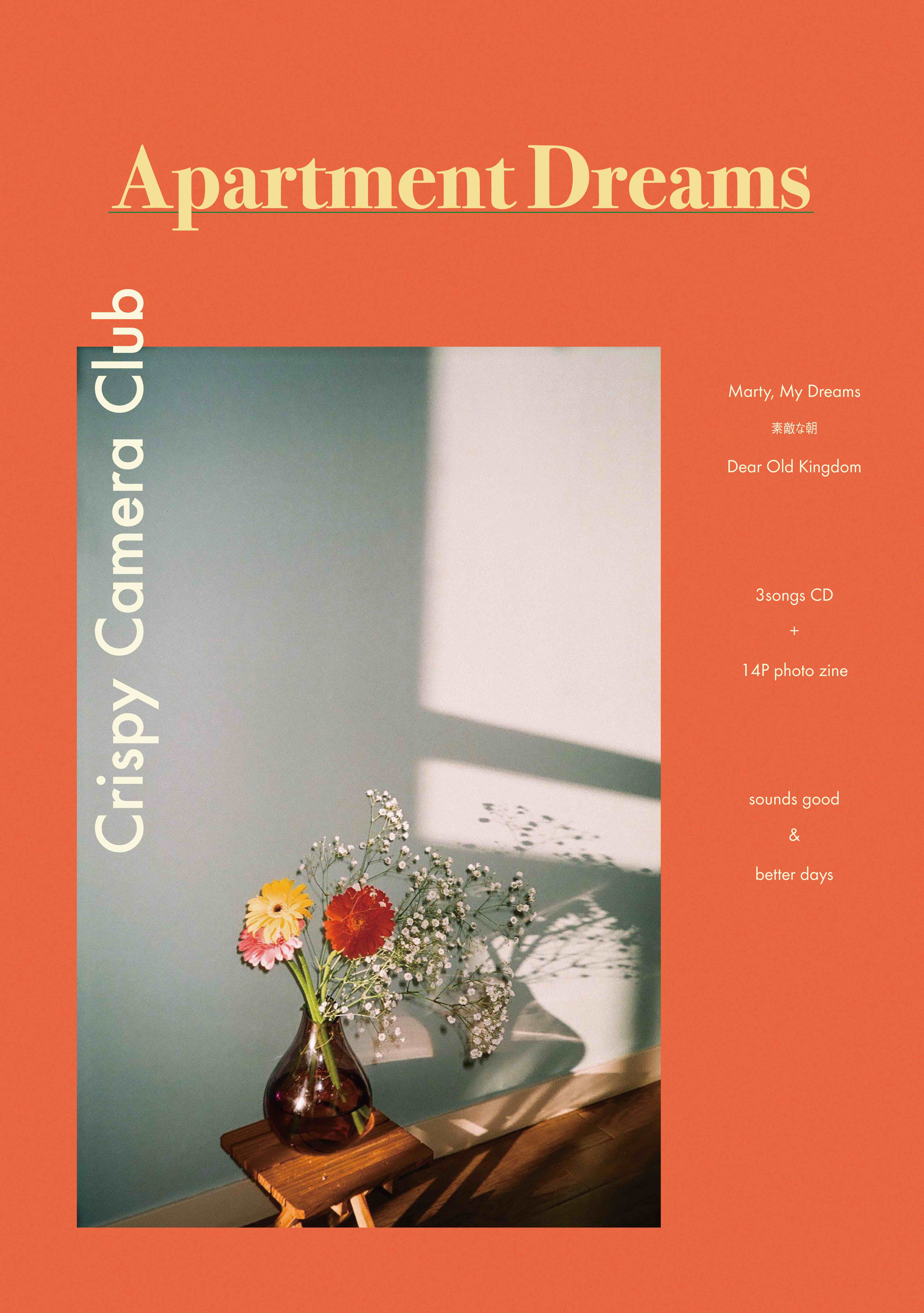 【CCC】Apartment Dreams(バーコード無)_0812.jpg